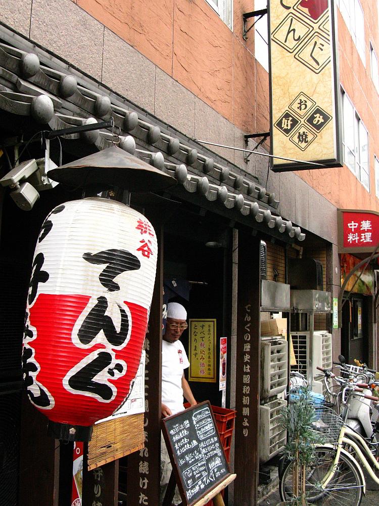2014_10_01 大阪中津:お好み焼てんぐ009