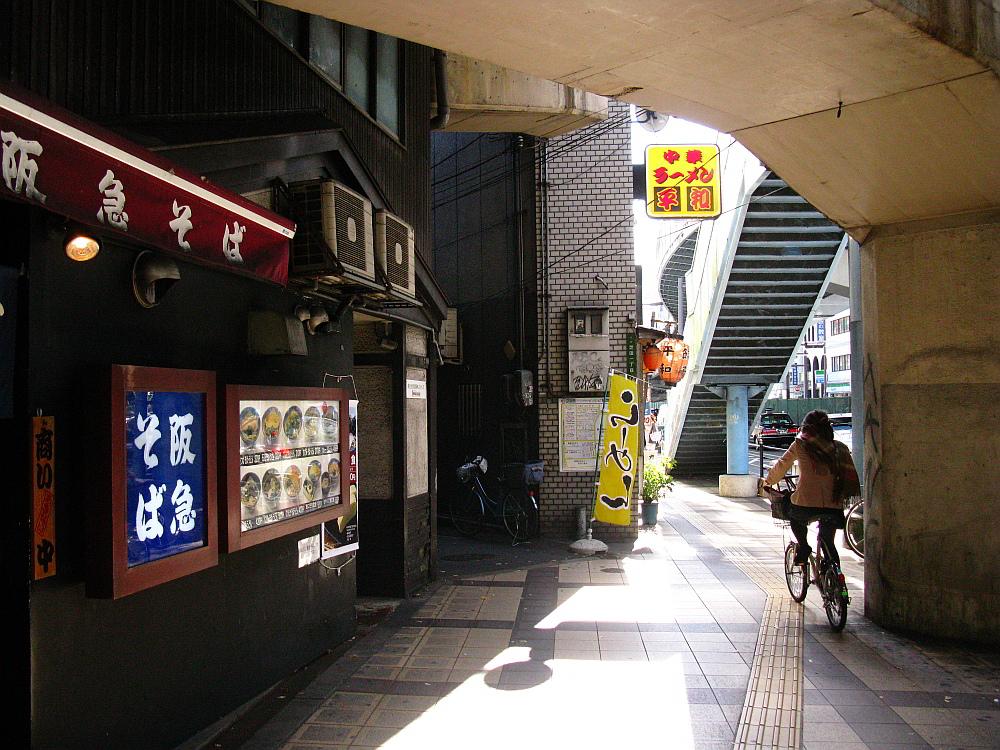 2014_11_13大阪中津:中華ラーメン平和 (01)