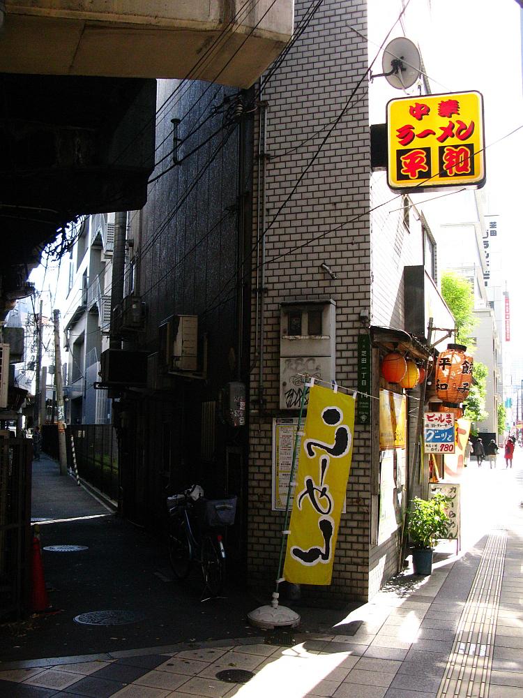 2014_11_13大阪中津:中華ラーメン平和 (03)