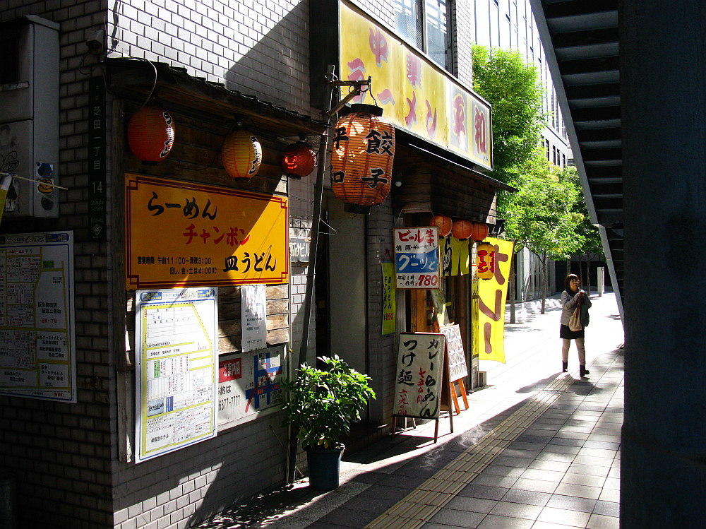 2014_11_13大阪中津:中華ラーメン平和 (04)