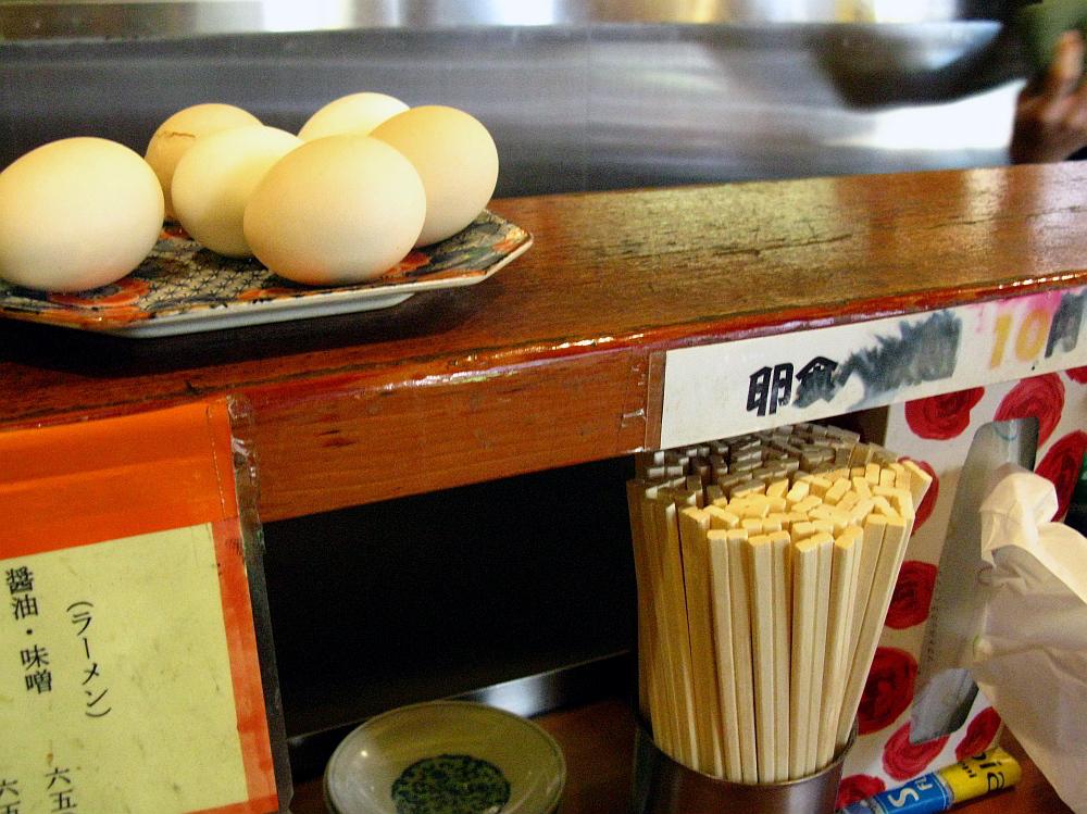2014_11_13大阪中津:中華ラーメン平和 (24)
