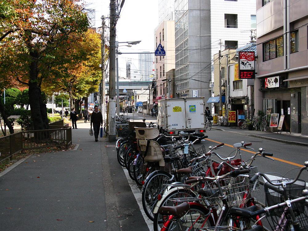 2014_11_19大阪中津:家庭料理 穂光 (1)