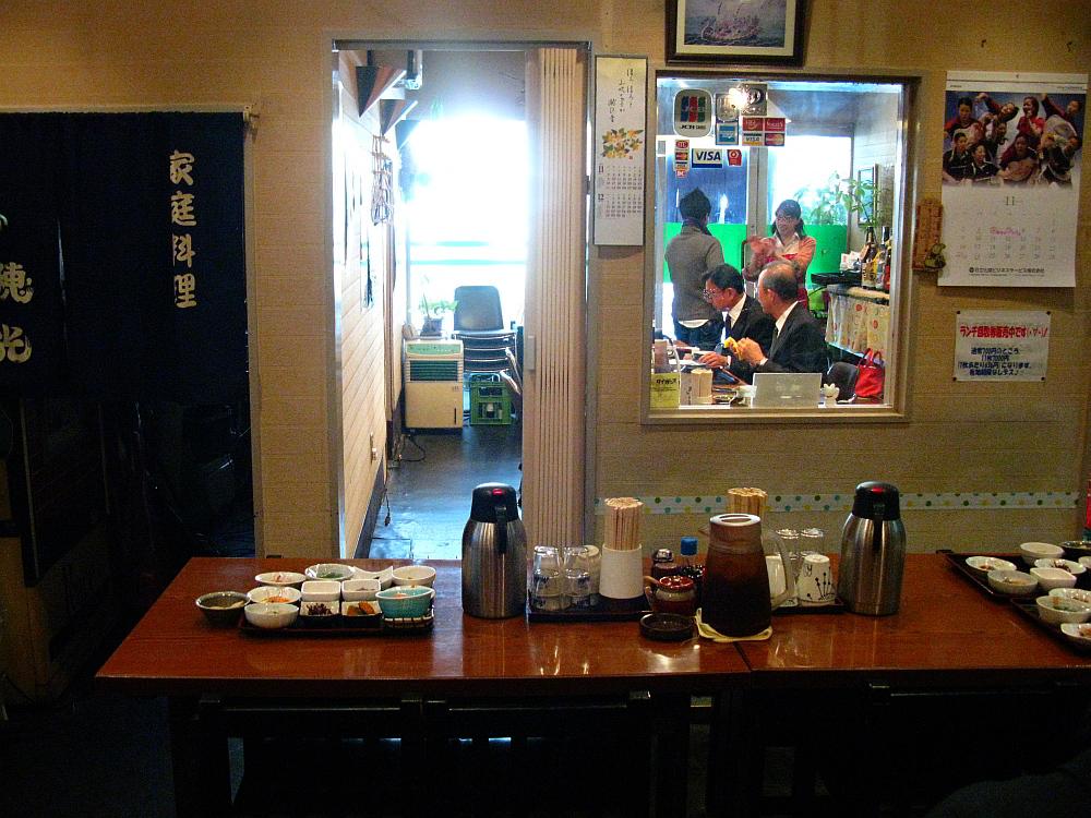 2014_11_19大阪中津:家庭料理 穂光- (13)