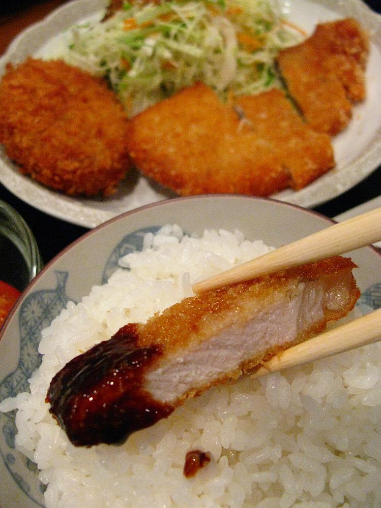 2014_11_19大阪中津:家庭料理 穂光- (27)