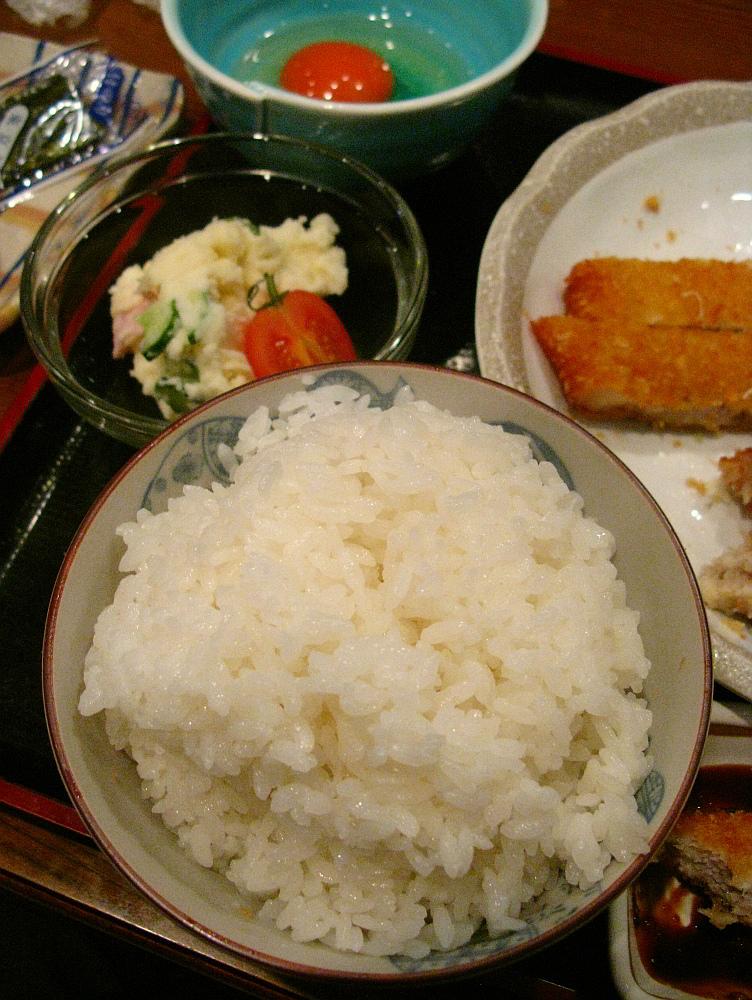 2014_11_19大阪中津:家庭料理 穂光- (33)