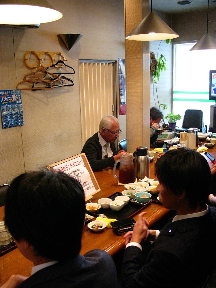 2014_11_19大阪中津:家庭料理 穂光- (41)