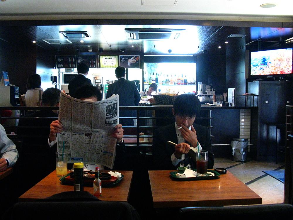 2014_11_19大阪江坂:プロント (9)