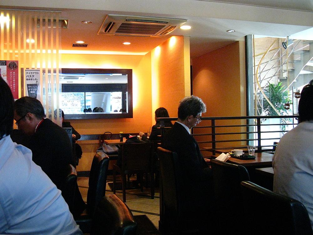 2014_11_19大阪江坂:プロント (11)