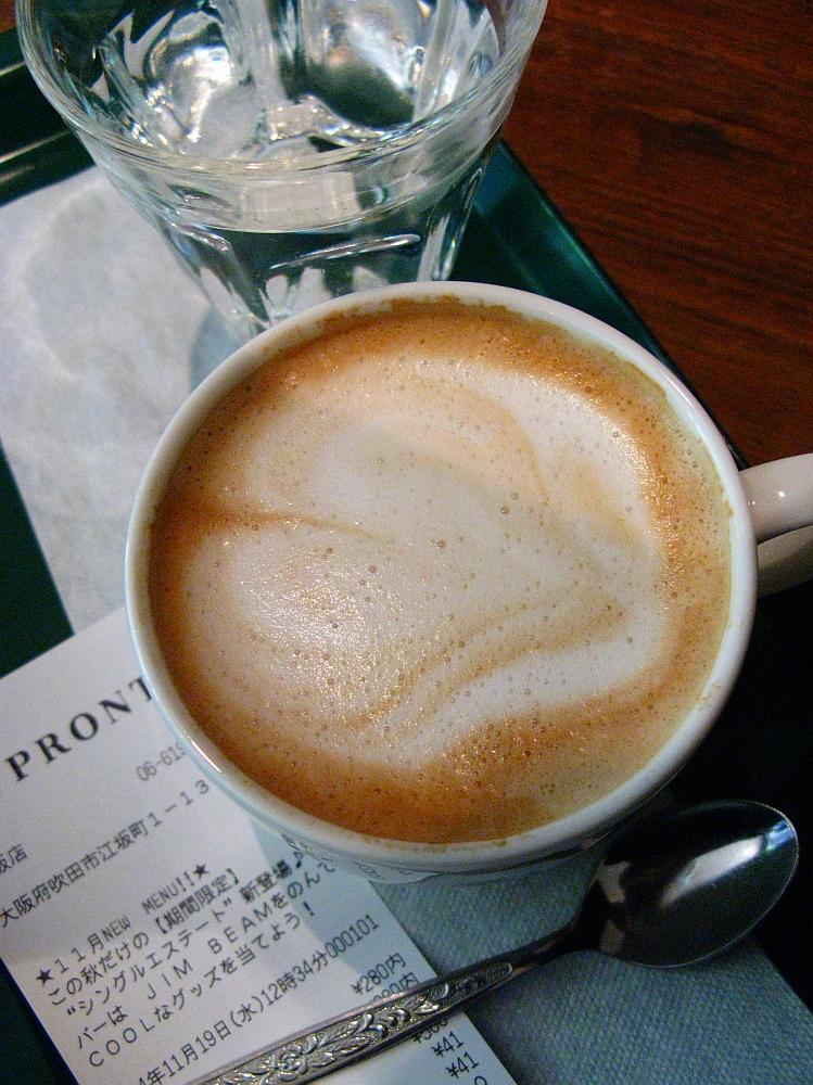 2014_11_19大阪江坂:プロント (7)