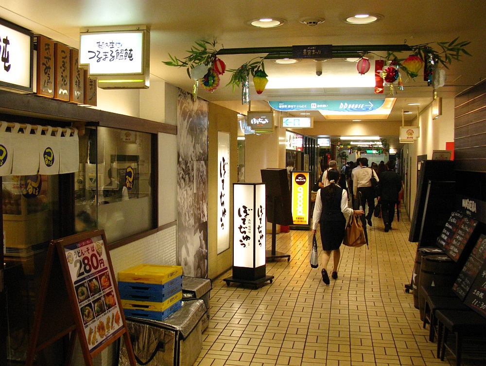 2014_07_03 大阪梅田:ピッコロ002