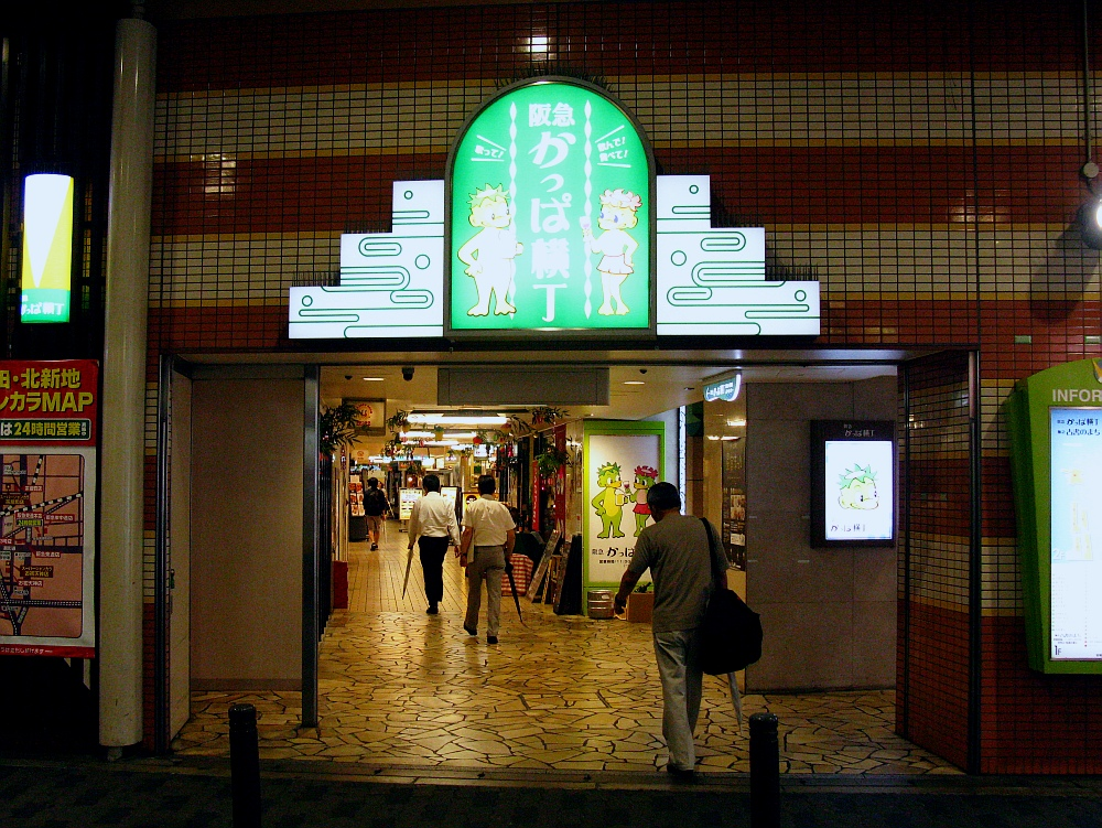 2014_07_03 大阪梅田:ピッコロ027