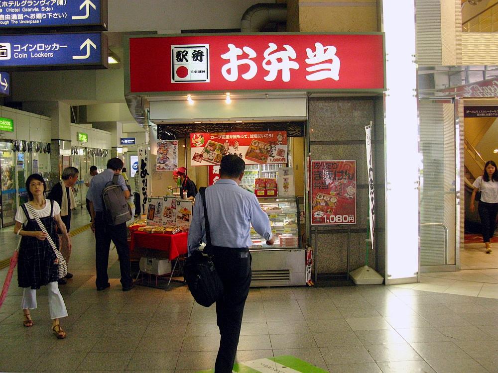 2014_08_04 広島:駅弁大関むすび001