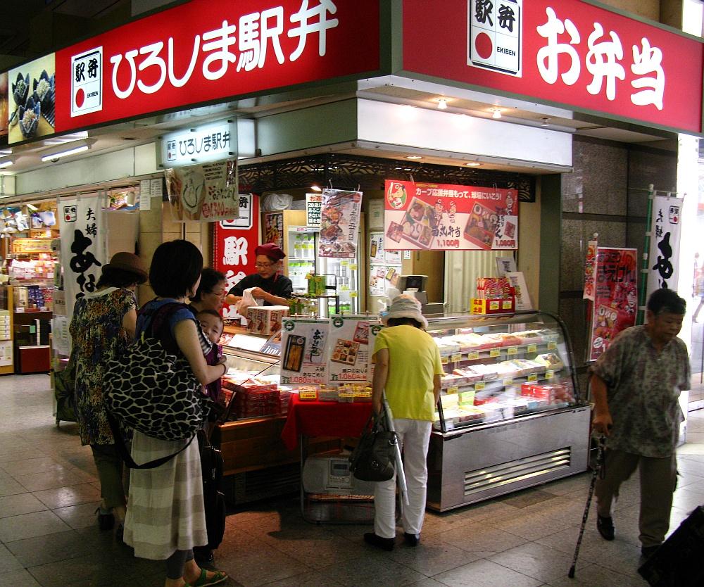 2014_08_04 広島:駅弁大関むすび008