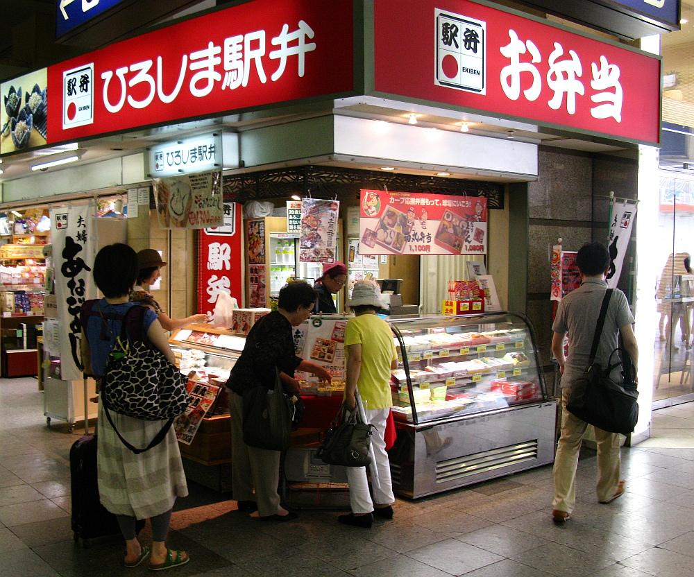 2014_08_04 広島:駅弁大関むすび009