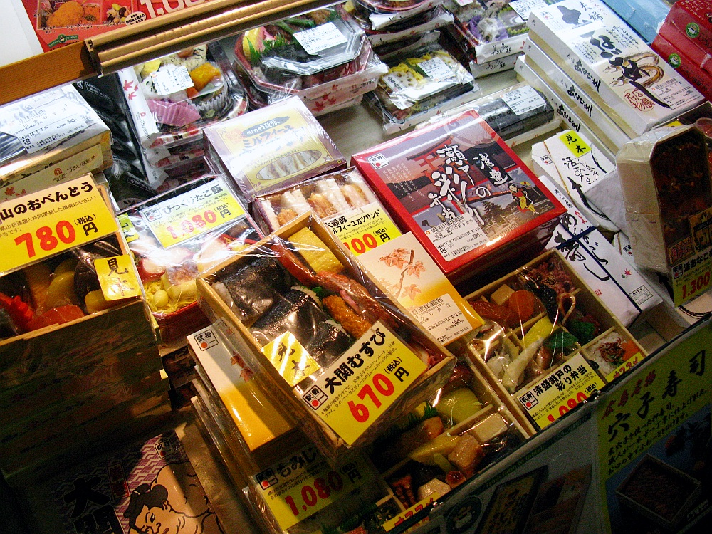 2014_08_04 広島:駅弁大関むすび007