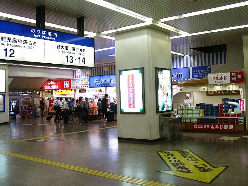 2014_08_04 広島:駅弁大関むすび010