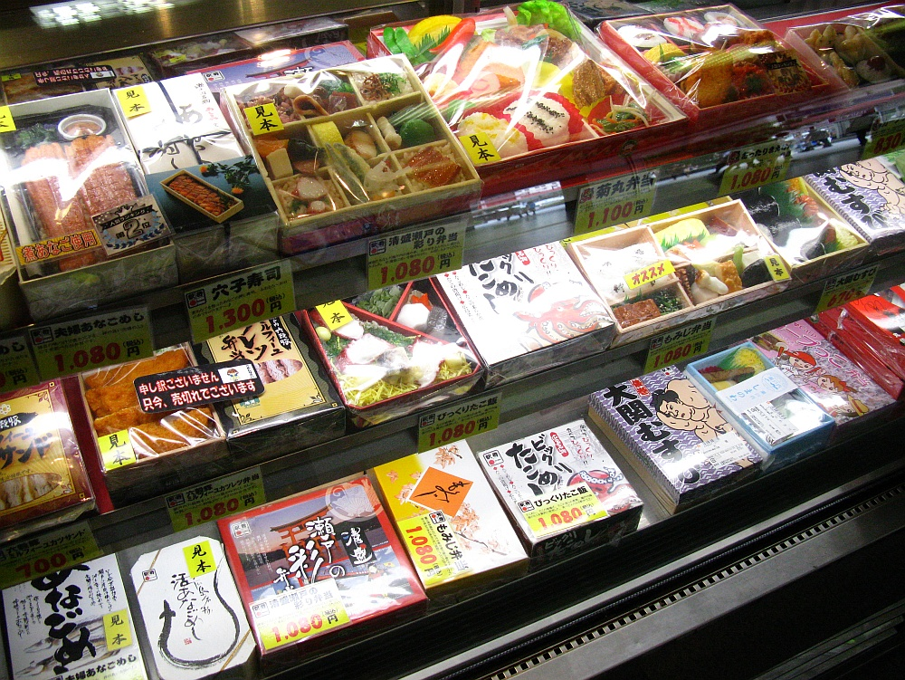 2014_08_04 広島:駅弁大関むすび002