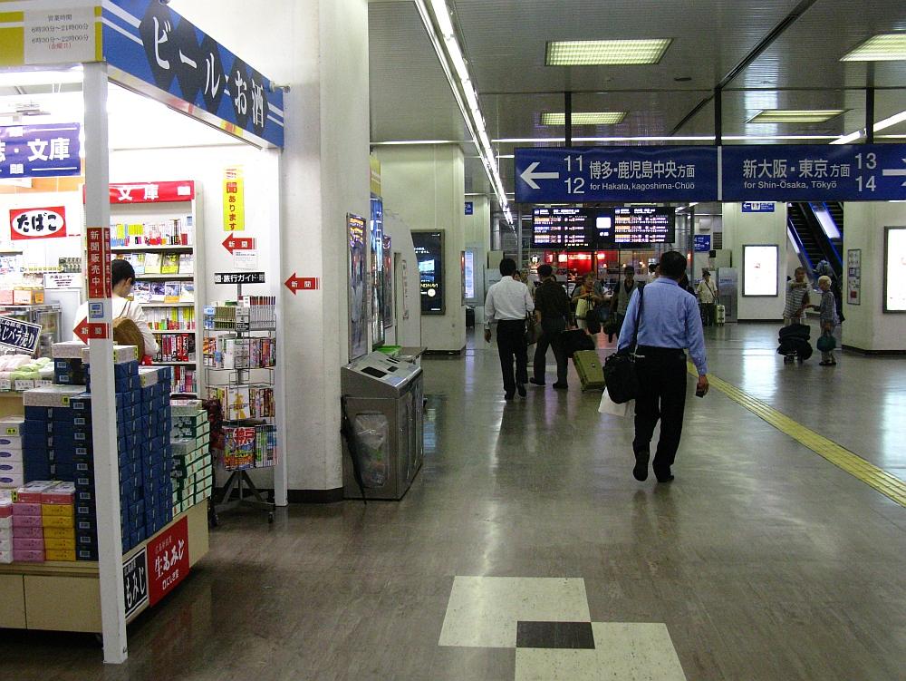 2014_08_04 広島:駅弁大関むすび012