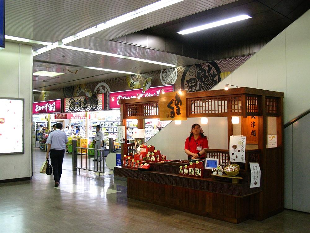 2014_08_04 広島:駅弁大関むすび013
