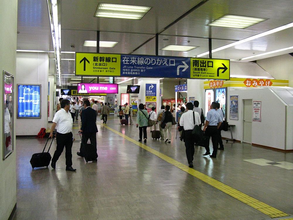 2014_08_04 広島:駅弁大関むすび014