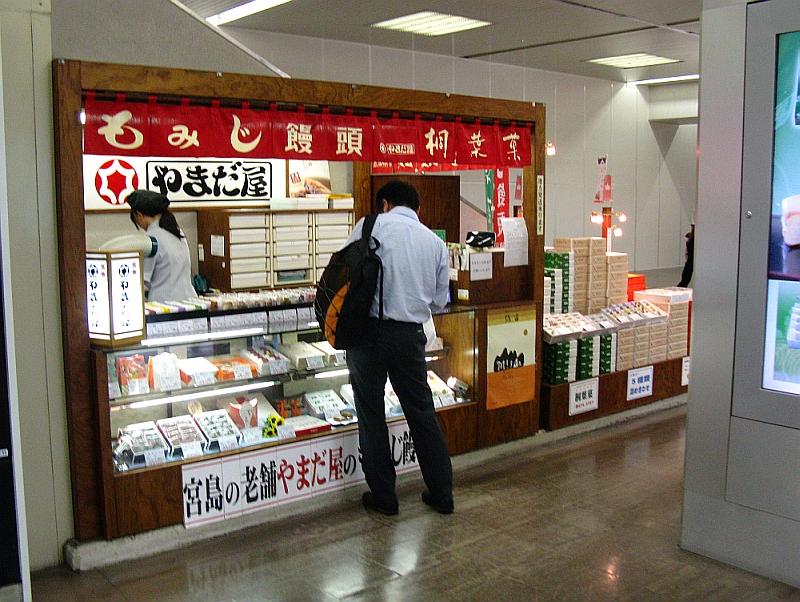 2014_08_04 広島:駅弁大関むすび011