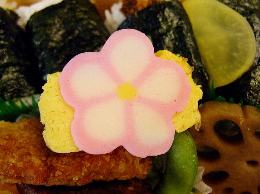 x2014_08_04 広島:駅弁大関むすび026