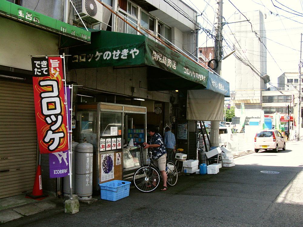 2014_09_09 広島:炭火焼肉TOSHI敏006
