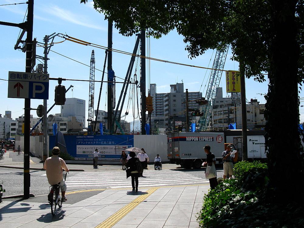 2014_09_09 広島:炭火焼肉TOSHI敏001
