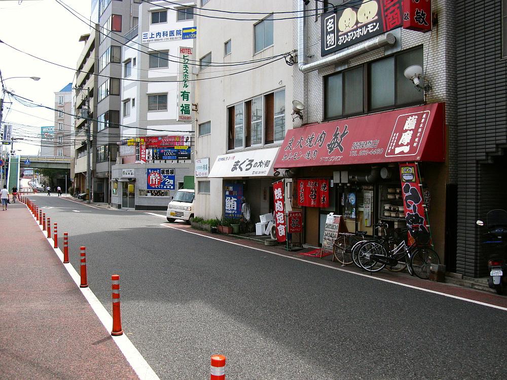 2014_09_09 広島:炭火焼肉TOSHI敏007
