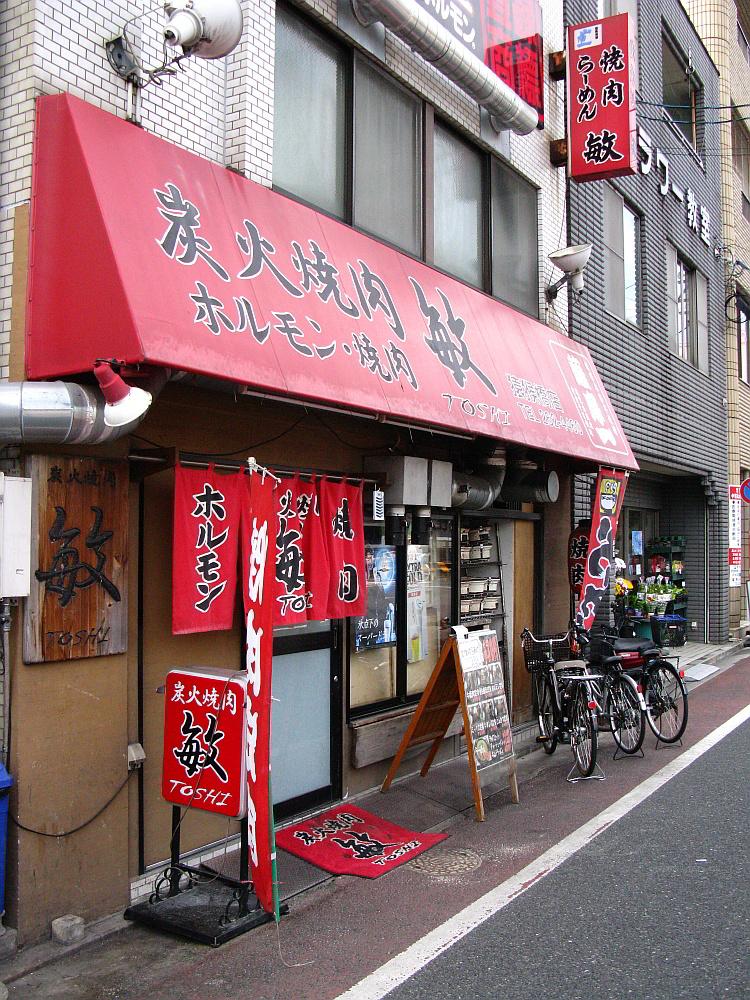 2014_09_09 広島:炭火焼肉TOSHI敏012