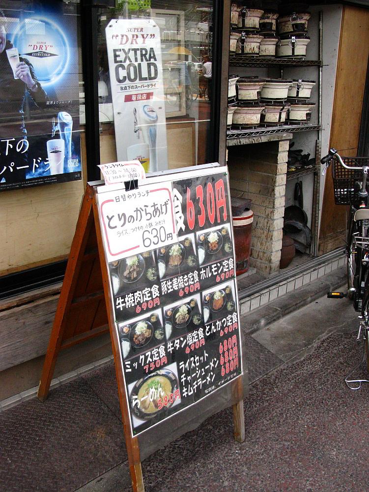 2014_09_09 広島:炭火焼肉TOSHI敏010