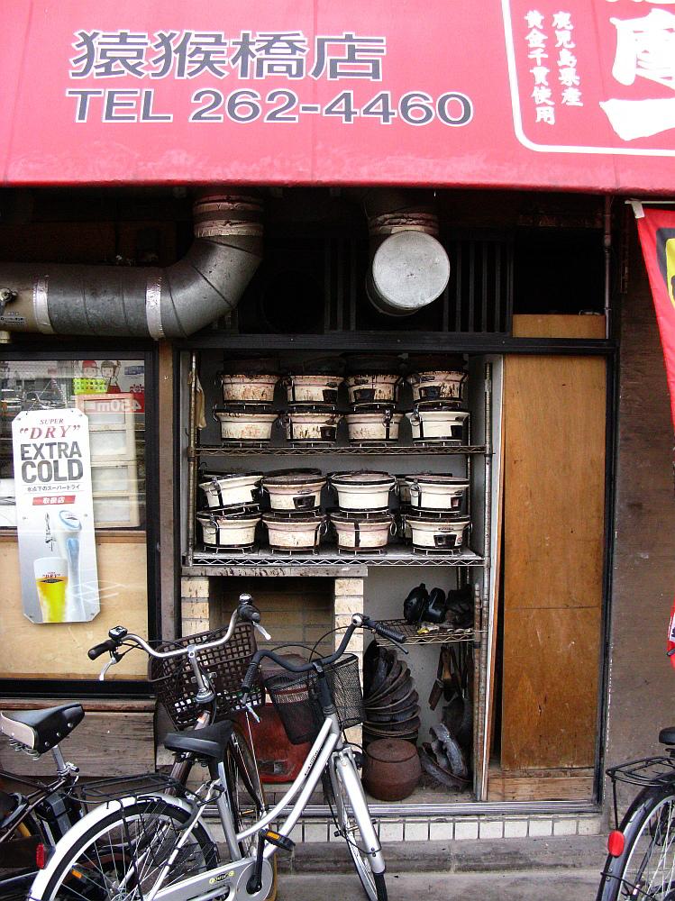 2014_09_09 広島:炭火焼肉TOSHI敏014