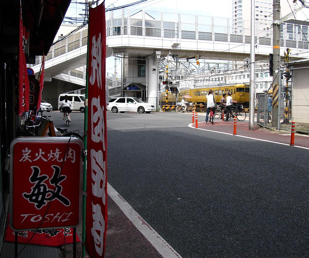 2014_09_09 広島:炭火焼肉TOSHI敏011