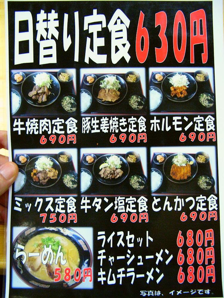 2014_09_09 広島:炭火焼肉TOSHI敏015