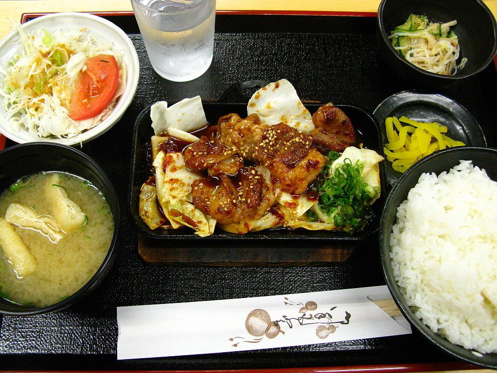 2014_09_09 広島:炭火焼肉TOSHI敏023