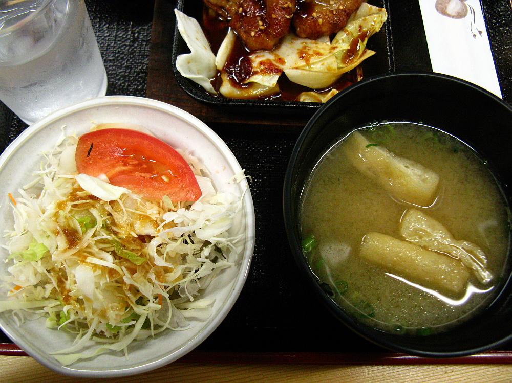 2014_09_09 広島:炭火焼肉TOSHI敏025