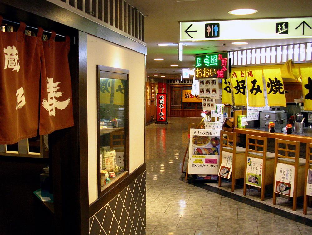 2014_10_27 広島:波平キッチン003