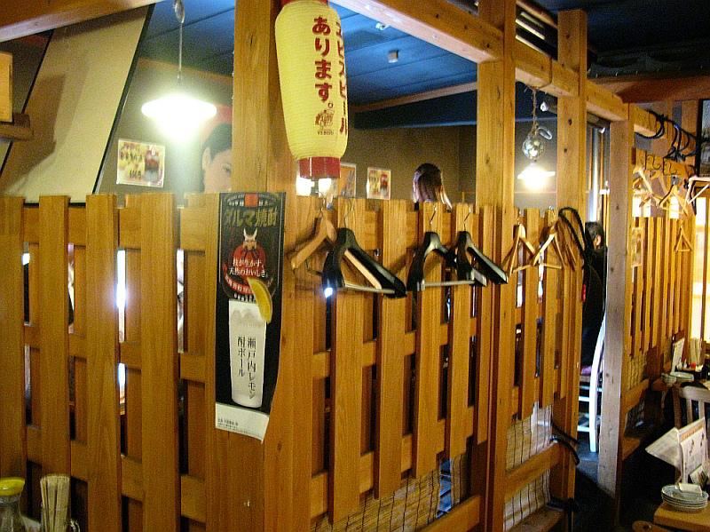 2014_10_27 広島:波平キッチン013