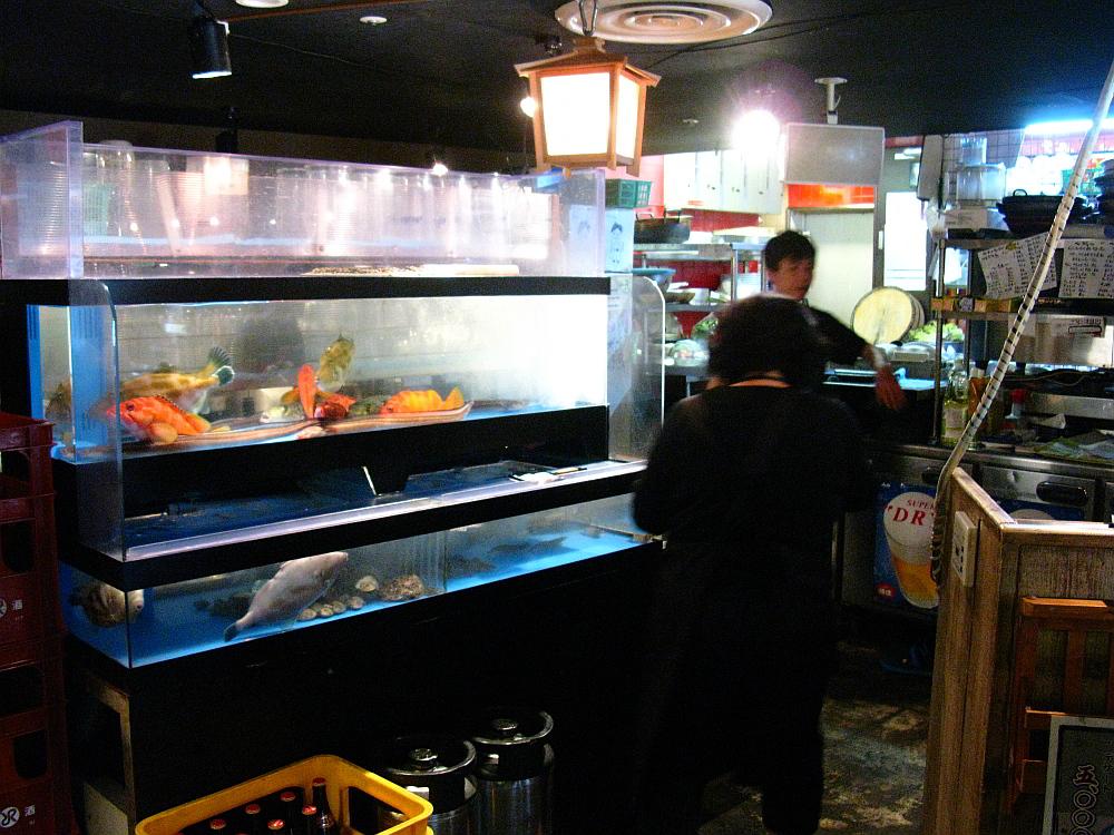 2014_10_27 広島:波平キッチン023