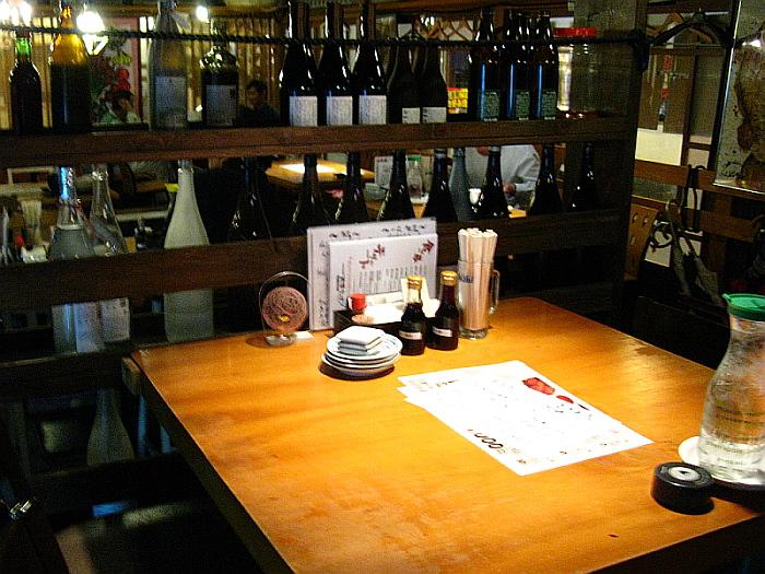 2014_10_27 広島:波平キッチン028