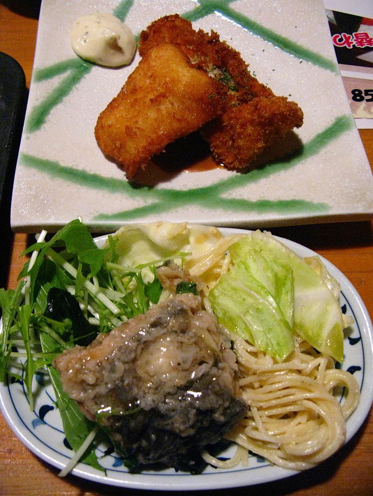 2014_10_27 広島:波平キッチン035