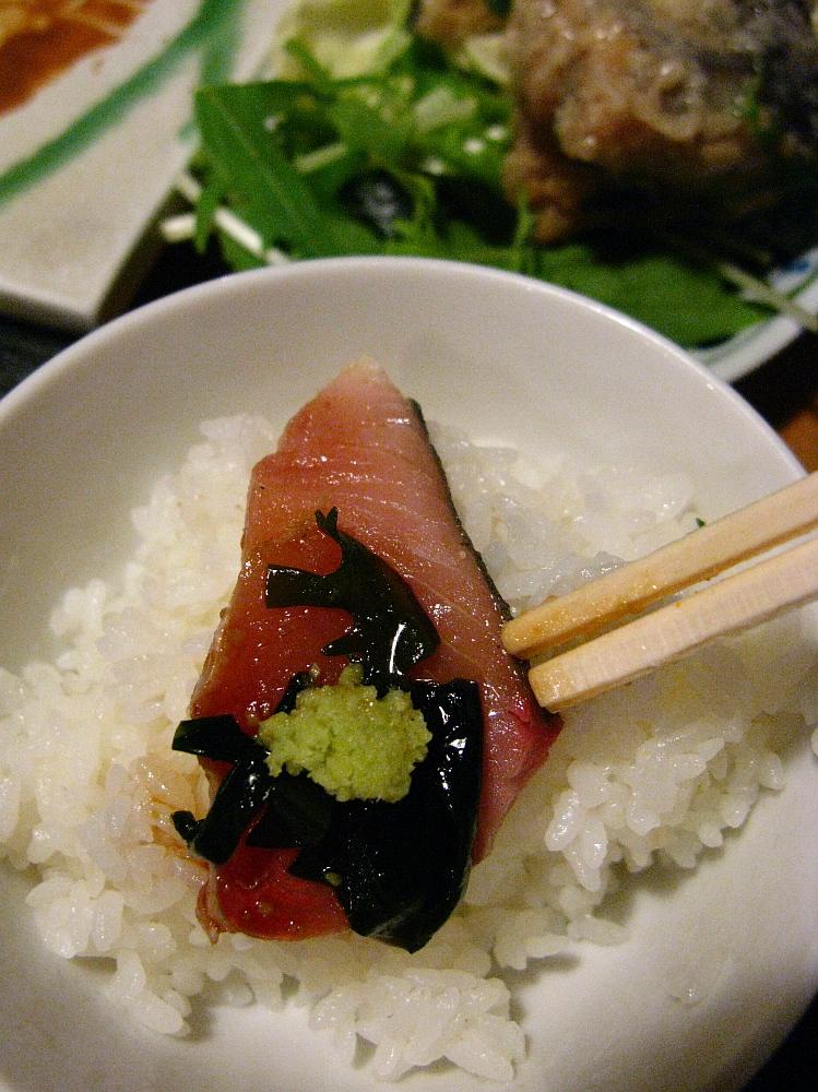 2014_10_27 広島:波平キッチン047