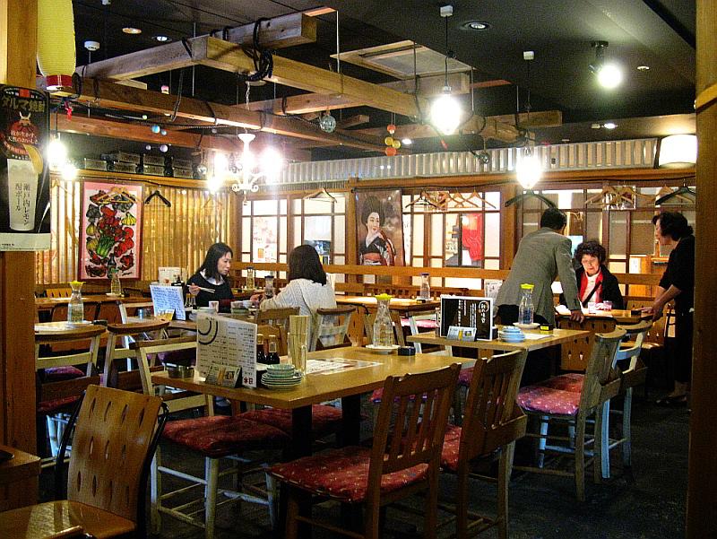 2014_10_27 広島:波平キッチン057