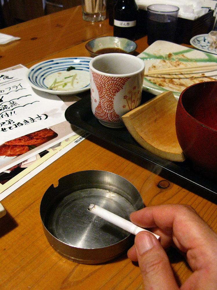 2014_10_27 広島:波平キッチン055