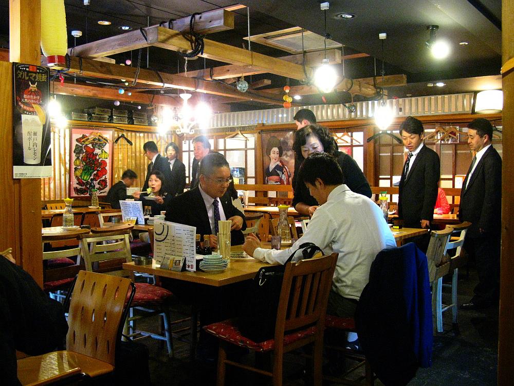 2014_10_27 広島:波平キッチン058