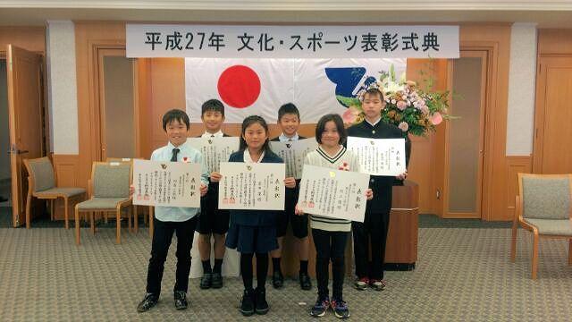 01東大阪 表彰