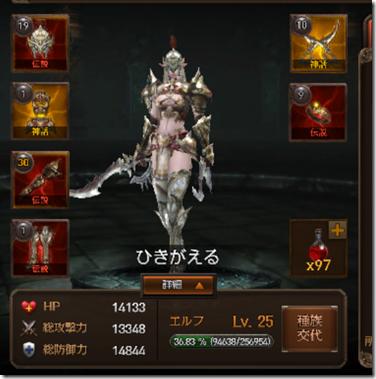 IMG_2997 (1)