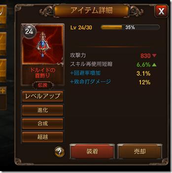 IMG_3148