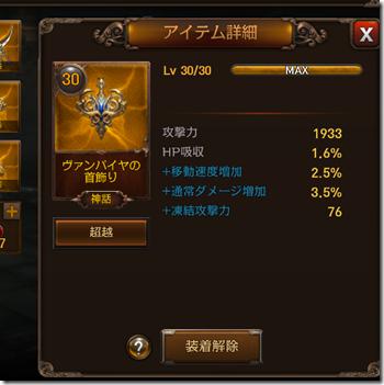 IMG_3150