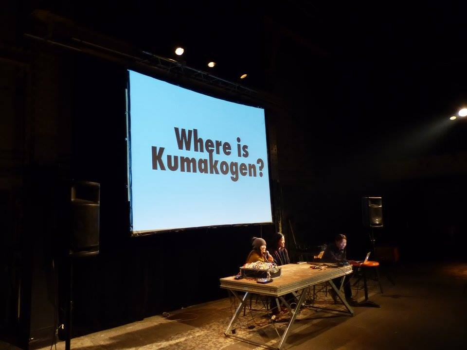 WHERE IS KUMAKOGEN?
